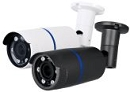 HD Infrared 4 in 1 Bullet Camera