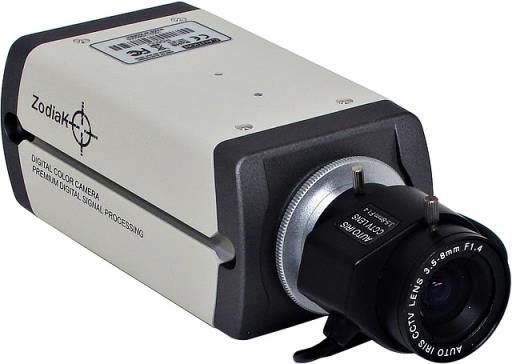Low light security camera with osd mozeypictures Gallery