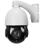 Small IP PTZ Camera 5MP with Infrared