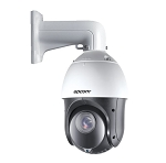 2MP 25X Optical Zoom PTZ with 300 ft. Infrared Night Vision