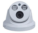 2MP EXIR Dome Camera - 2.8mm lens - up to 170 ft. IR Night Vision