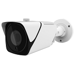 Motorized 5MP Bullet Camera with Infrared Night Vision
