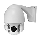 Small 1080p Outdoor Infrared PTZ Camera