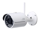 Wi-Fi Infrared Outdoor Camera
