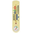 Thermometer Hidden Camera DVR