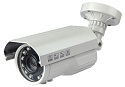 Long Range High Definition Infrared Security Camera
