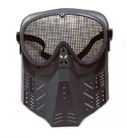 Cybergun Airsoft Mask