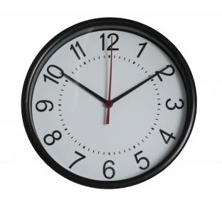 Wall Clock DVR Hidden Camera - 10 Hour Battery