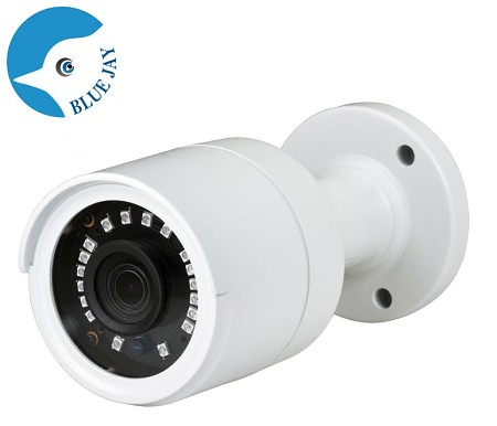 Compact 5MP IP Infrared Outdoor Bullet Camera with 2.8mm Lens