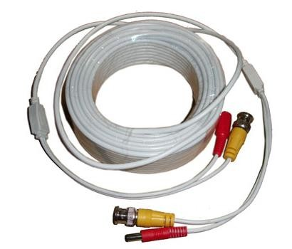 200 Feet White Power and Video Cable