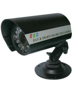 Infrared Outdoor Security Camera with Sunshield