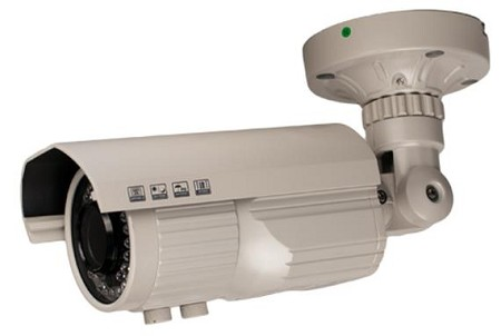 CXW-600VIR Outdoor IR Security Camera