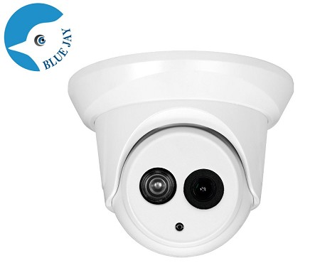 Wide Angle 5MP IP Dome Camera with 120 ft Night Vision
